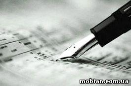МТС: финансовые и операционные показатели за 2011 год